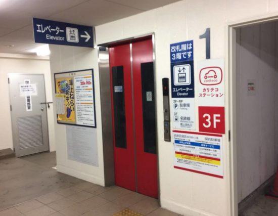 国府宮駅エレベーター1階
