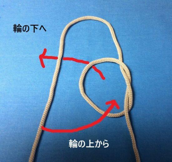 総角結び3