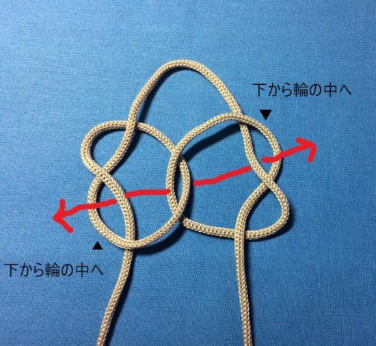 総角結び5