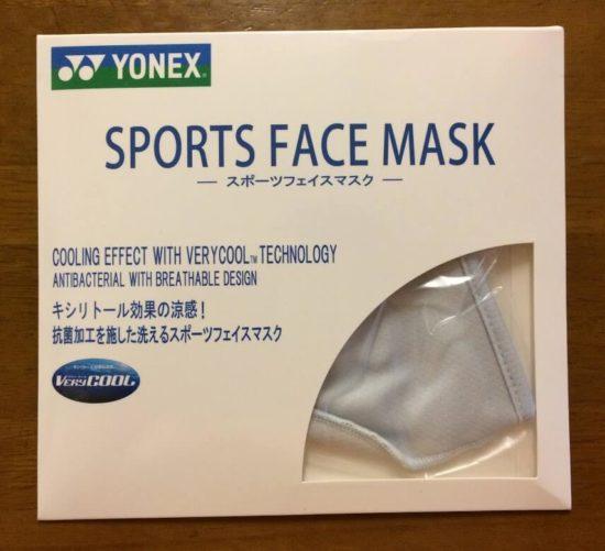 マスクパッケージ表
